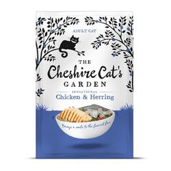 Cheshire Cat's Garden