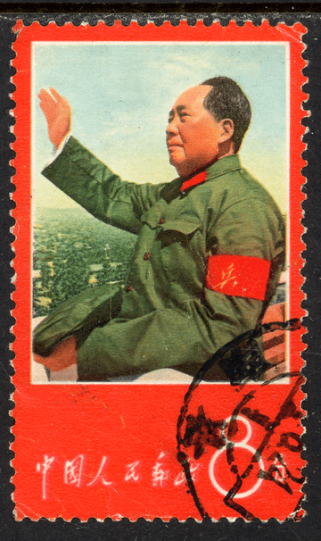 China stamp 1967 SG2343, 8f, Thoughts of Mao Tse-tung,  Mao Tse-tung, used