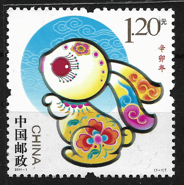 China stamp 2011  SG5512, New Year, Year of the Rabbit