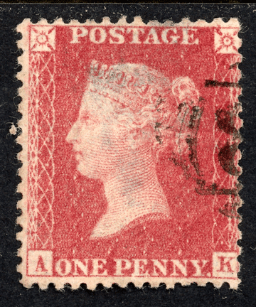 GB stamp, 1856-58, Queen Victoria SG40 C10/5, 1d rose-red, plate 58,  used