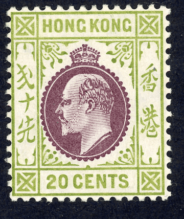 Hong Kong stamp 1907-11 SG96, 20c purple and sage-green, m/mint