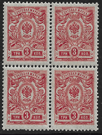 Russia stamp, 1908, SG94 4k rose-red, block of four, mint