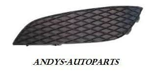 VAUXHALL ASTRA 07 - 09 FRONT BUMPER GRILLE OUTER SEC NO LAMP HOLE L/H OR R/H