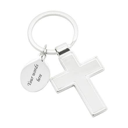 Large Cross Key Ring with Engraving