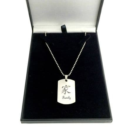Mans Dogtag Necklace, Chinese Symbols Engraved