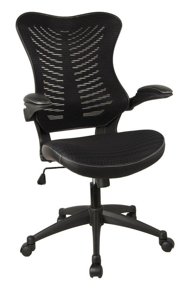 Mercury 2 Mesh-back Task & Operator Chair. Reclining Tilt Mechanism, Black, Blue or Red Backrest