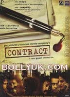 Contract - DVD