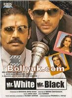 Mr White Mr Black - eros DVD
