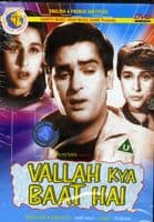 Vallah Kya Baat Hai -1962- APOLLO DVD