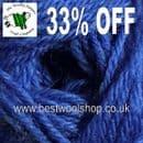 2132 - ROYAL BLUE - KING COLE SUPERWASH WOOL DK KNITTING YARN - 33% OFF - MADE IN UK