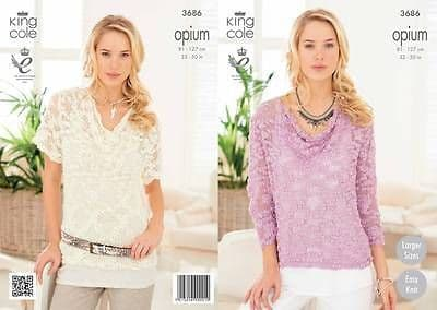 """3686 - KING COLE OPIUM CHUNKY SWEATER KNITTING PATTERN - TO FIT CHEST 32"""" TO 50"""""""